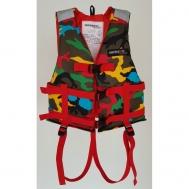 Vaikiška kamufliažinė gelbėjimosi liemenė (iki 40 kg)